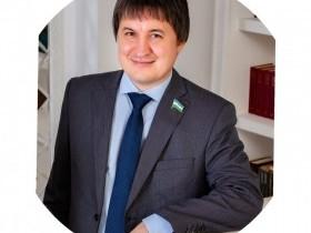 Нилов Алексей Викторович  Депутат Государственного собрания - Курултая Республики Башкортостан шестого созыва